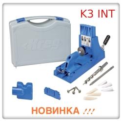 Приспособление для Приспособление Kreg Jig® K3